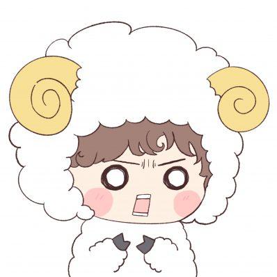 迷える羊くん